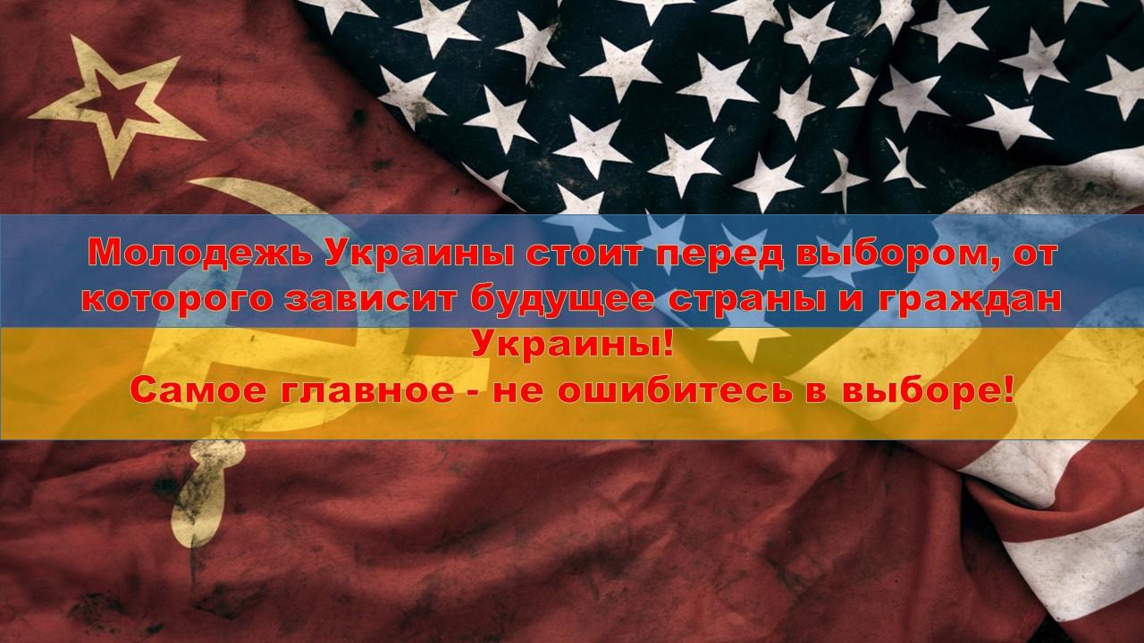 С днем молодёжи, Украина!!!