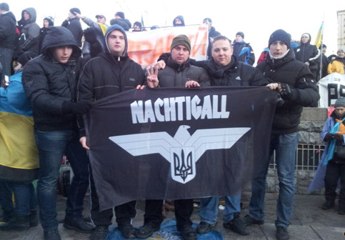 Возрождение нацизма на Украине