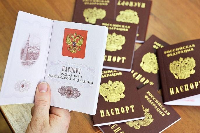 Жители ЛДНР станут гражданами РФ Политика