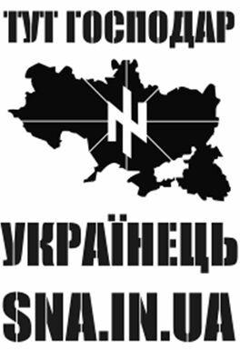 Сюрреализм украинской власти...