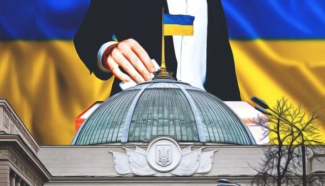 Последствия выборов для Украины