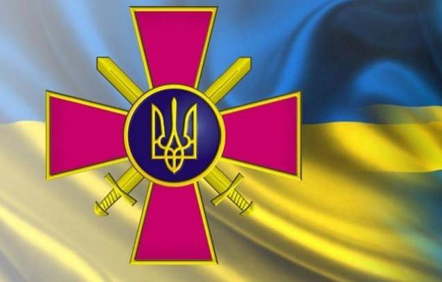 Войска противовоздушной обороны Украины Политика