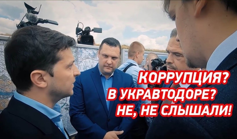 https://www.ukrvideo.net/wp-content/uploads/2019/08/hFQGRPYFOWA.jpg
